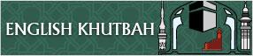English Khutbah